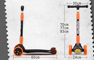 scooterN.jpg